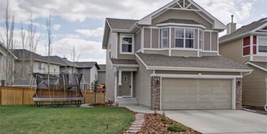 311 Cougar Plateau Way SW – Purchased