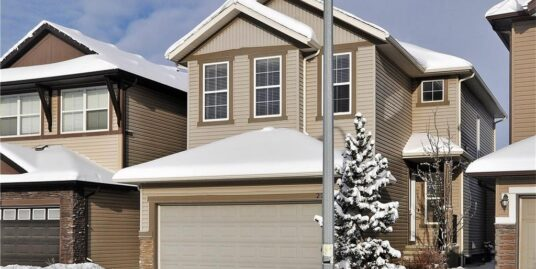 221 Panora Way NW – Purchased