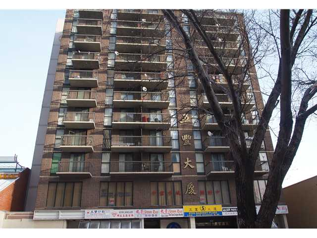 UTILITIES INCLUDED! COZY BACHELOR SUITE APARTMENT IN THE CORE OF DOWNTOWN!